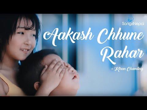 Aakash Chune Rahar Lyrics