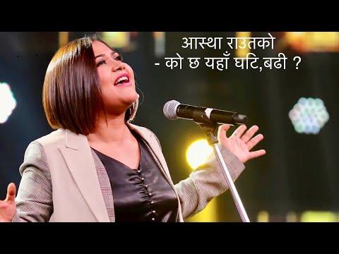 Ko Chha Yaha Ghati Badi Lyrics