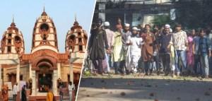 बंगलादेशमा फेरी अर्को हिन्दू मन्दिर तोडफोड, मुसलमानको ज्यादतीविरुद्ध भोक हड्ताल घोषणा