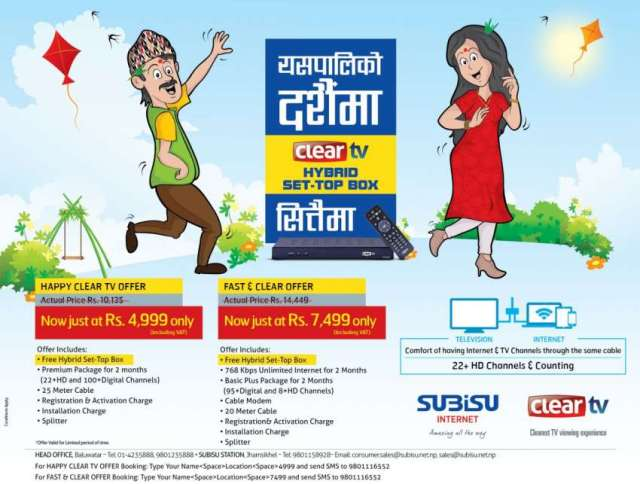 """Free Clear TV Hybrid Set-Top Box"" Offer  this Dashain & Tihar from Subisu"