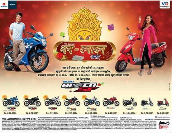 Festive scheme of Suzuki Bikes
