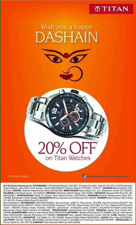 20% discount on Titan Watches
