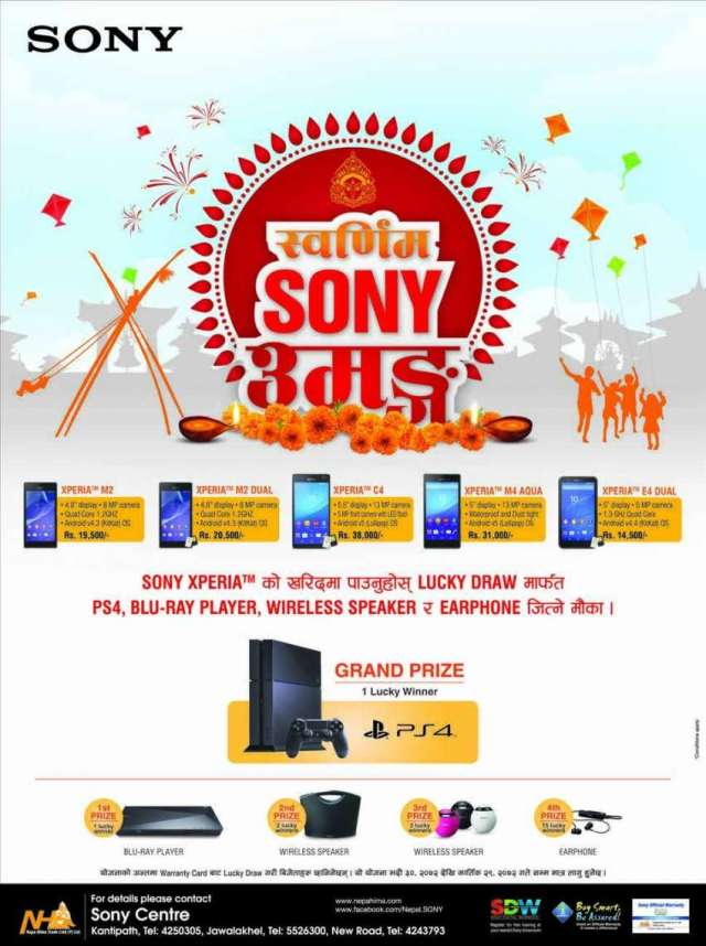 Sony Smartphone festive offer