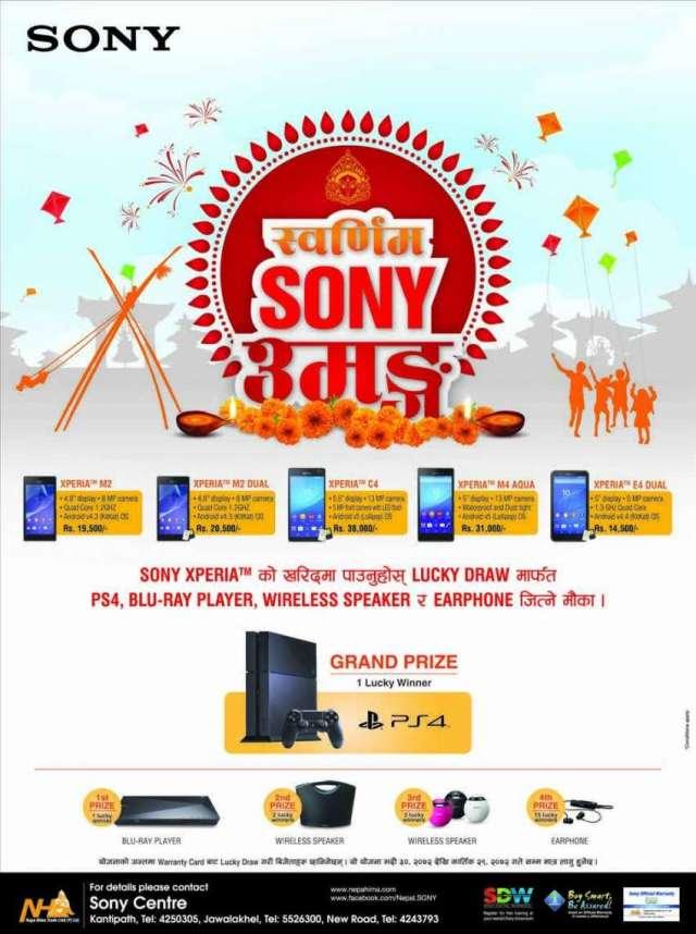 Sony Smartphone festive offer