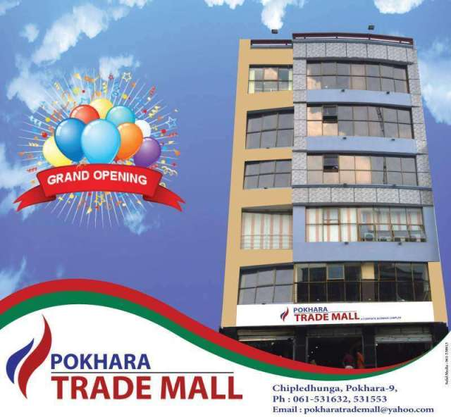 Pokhara Trade Mall opens, shoppers get ready!