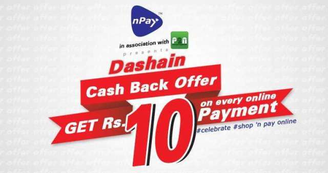 nPay in association with Pay2Nepal presents Dashain CASH BACK OFFER on every ONLINE Payment