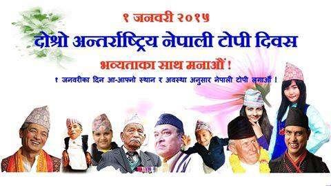 Nepali Topi Day