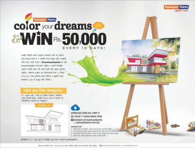 "Pashupati Paints ""Color Your Dreams & Win Rs.50,000"""