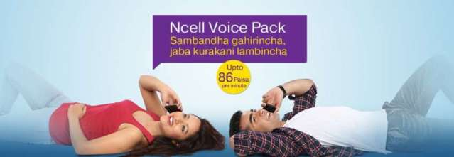 Ncell Voice Pack to enable prepaid customers to call at 86 paisa per minute
