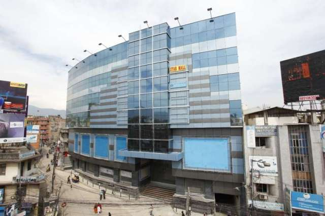 Star Mall :  exclusive shopping destination in Kathmandu