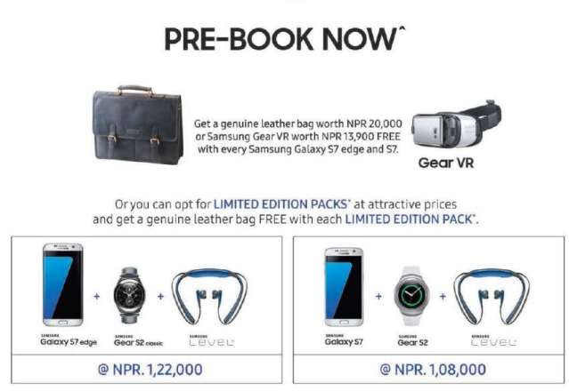 Samsung S7 and S7 edge pre-booking offer