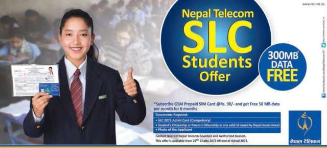 Special offer to SLC students from NTC