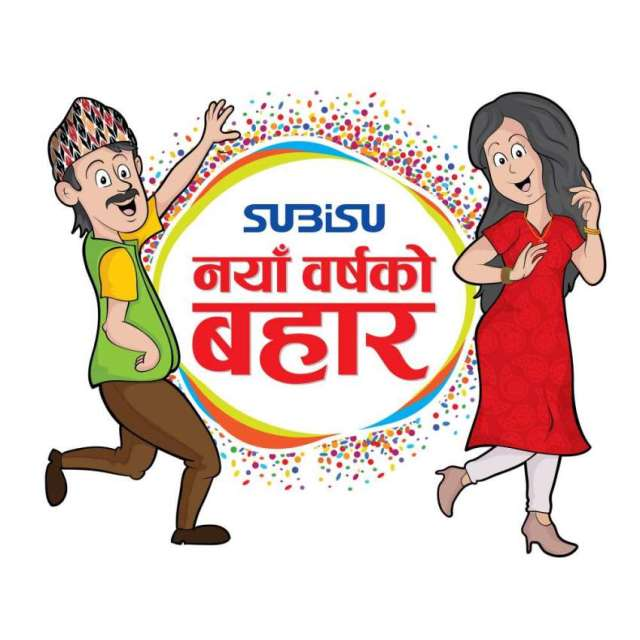 "SUBISU's ""Naya Barsa Ko Bahaar"" Offer"