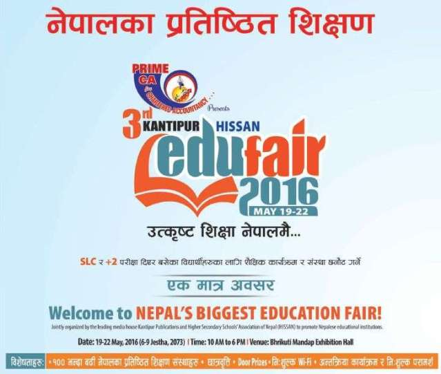 Kantipur Hissan Edu-Fair