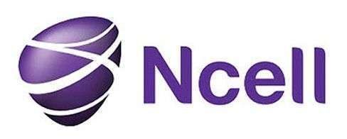Ncell, Lastai Thulo Offer