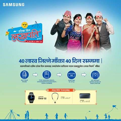 Samsung mobile Dashin Offer