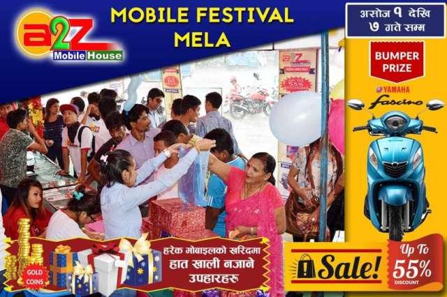 A2Z Mobile Festive Fair Offering 5-55% Discount Offer @ Narayangarh