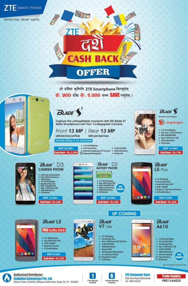 ZTE dashin cash back offer