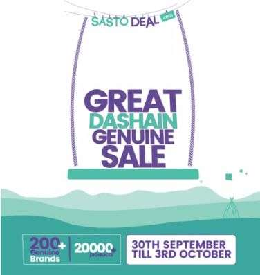 Sasto Deal's 'Great Dashain Genuine Sale' Scheme