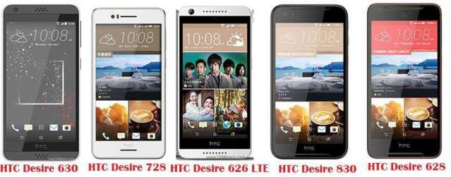 HTC Forays in Nepal with 5 Desire Phones