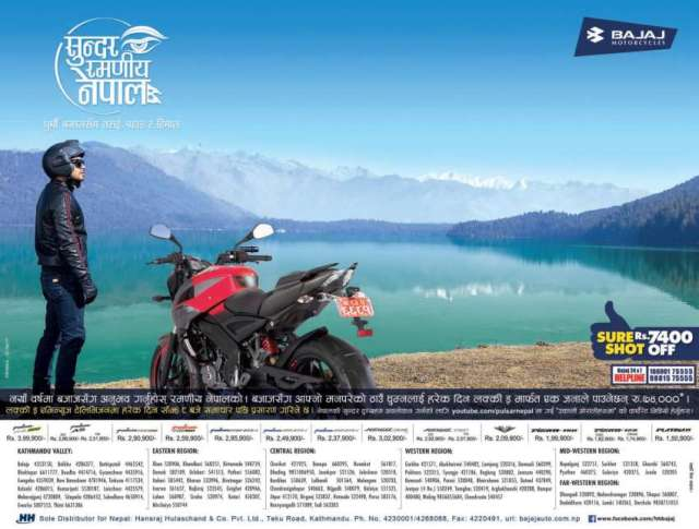 "Bajaj launches New Year2074 scheme ""Sundar Ramaniya Nepal"""
