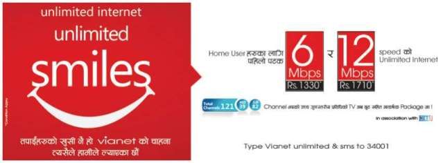 Unlimited Internet Offer from Vianet