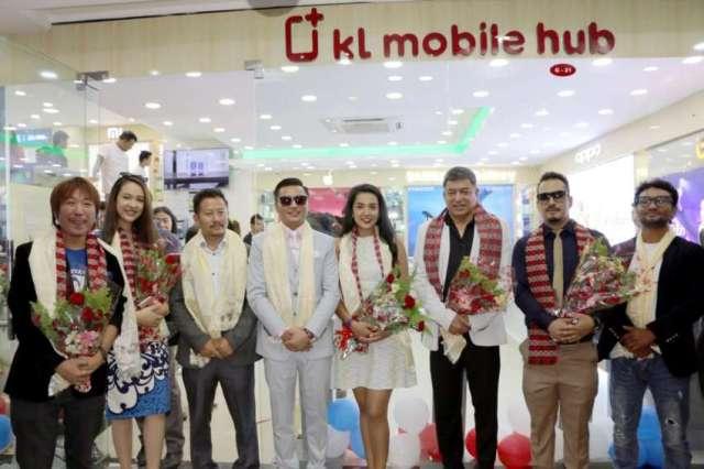 KL Mobile Hub Opened