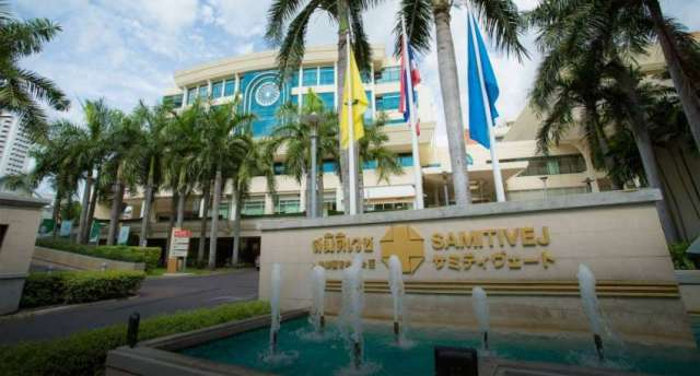 Discount at Samitivej Hospital, Thailand to NMB's cardholders