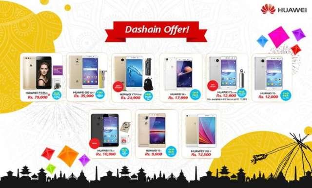 Huawei Dashain Campaign
