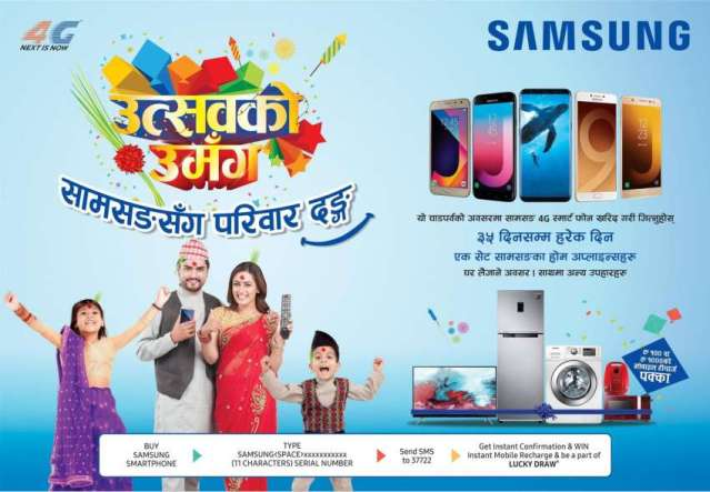 Offers on Samsung 4G phones