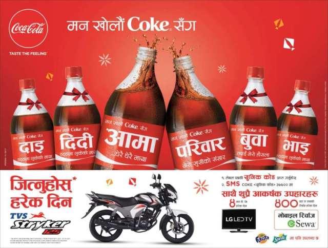 Coca-Cola announces a Mega offer for Dashain &Tihar