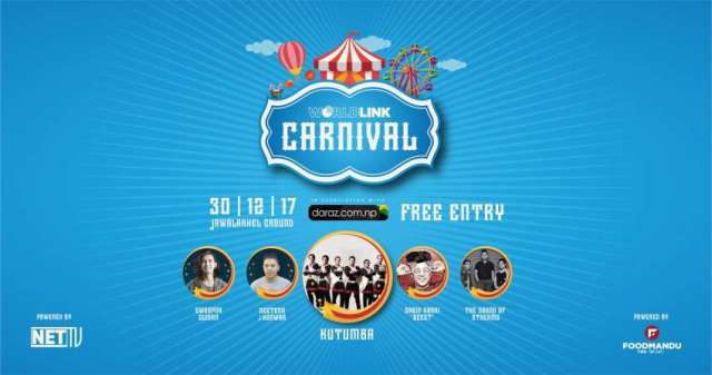 WorldLink Carnival