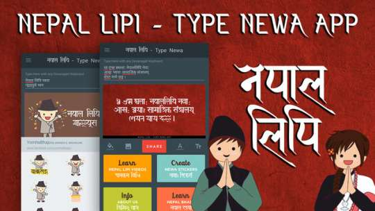 Nepal Lipi – Type Newa with Nepal Bhasa Stickers