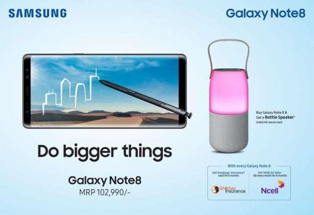 Samsung Note 8 bundling offer