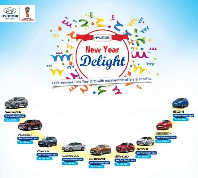 Hyundai New Year Delight