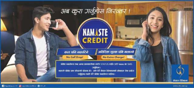 Nepal Telecom's Namaste Credit service
