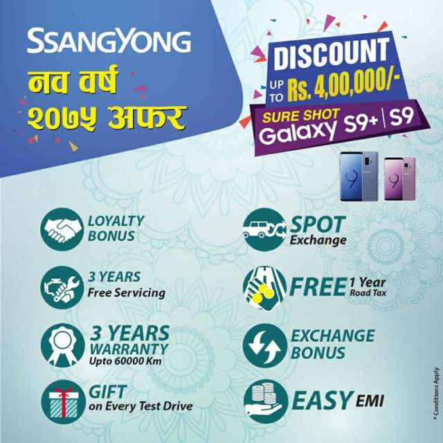 SsangYong's New Year Offer