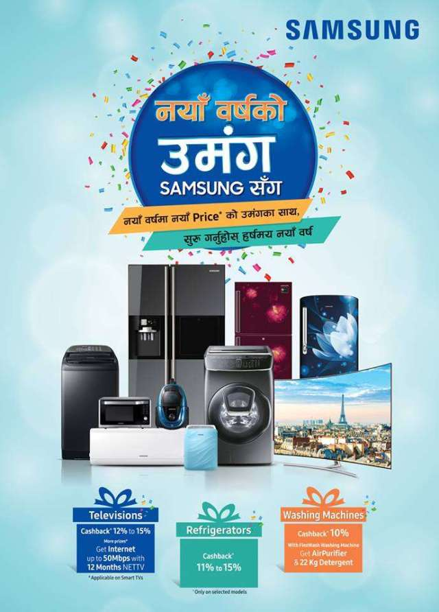 Samsung's New Year Offer