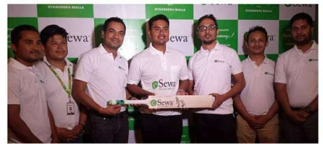 Cricketer Gyanendra Malla Appointed as Brand Ambassador of eSewa