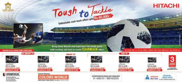 Hitachi's World Cup Offer