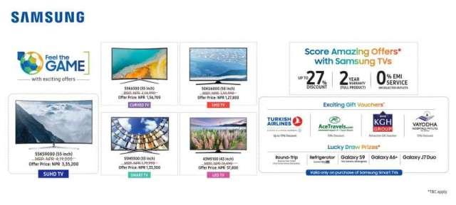 Samsung announces 'Feel the GAME' Scheme
