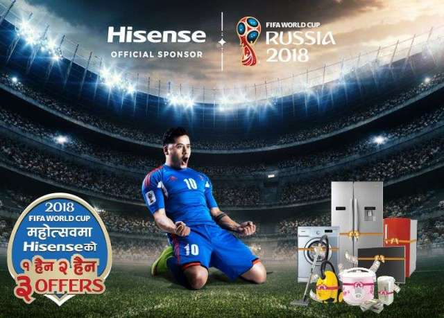 Hisense World Cup Offer