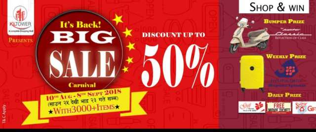 'Big Sale Carnival' at KL Tower
