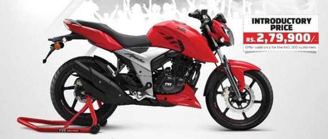 TVS Launches Apache RTR 160 4V in Nepal