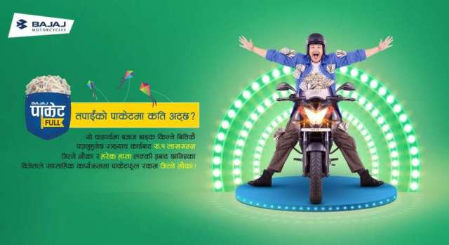 Bajaj Pocket Full Offer
