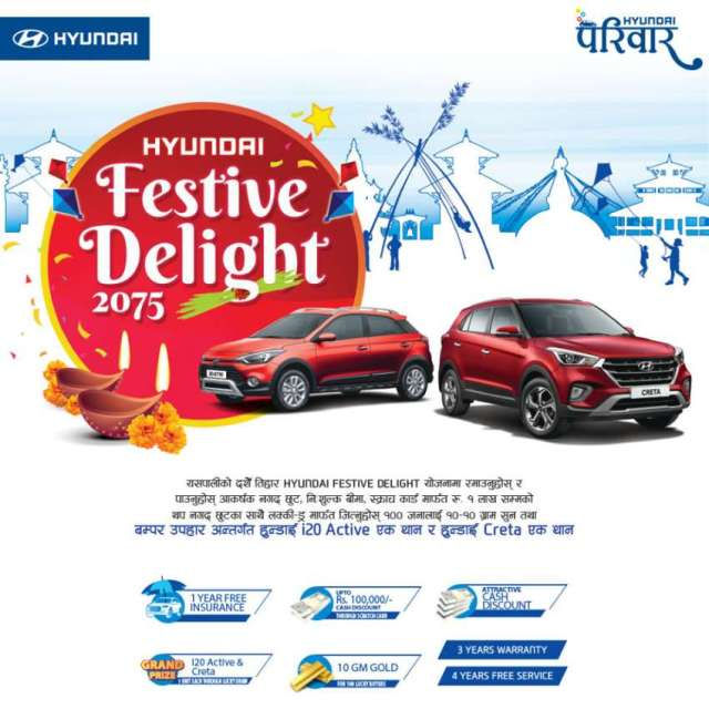Hyundai Festive Offer