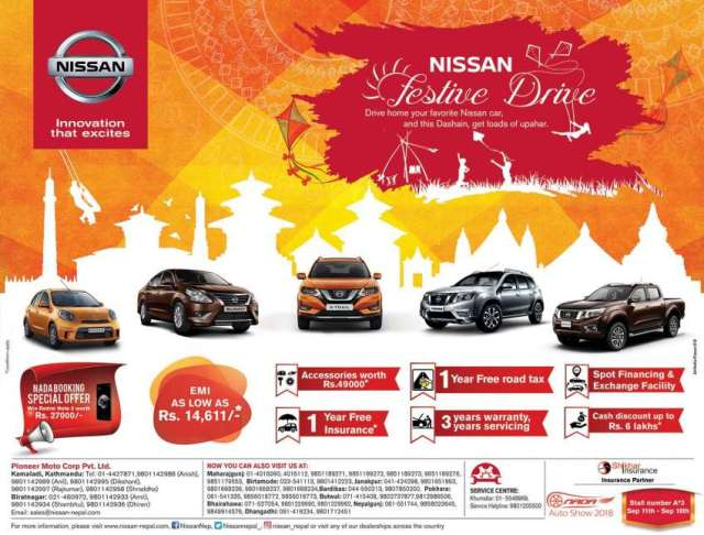 Festive Drive Offer form Nissan