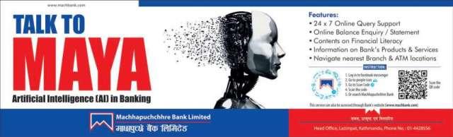 """Machhapuchchhre Bank brings AI based """"Maya"""""""
