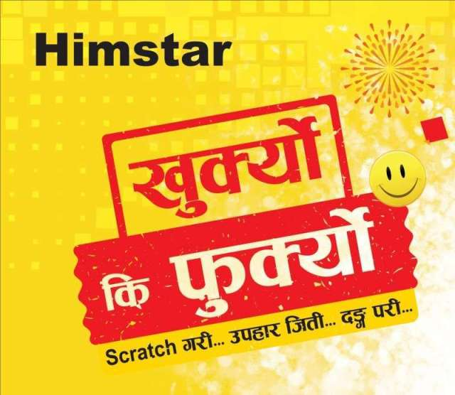 "Himstar announces ""Khurkiyo Ki Furkiyo"" offer"