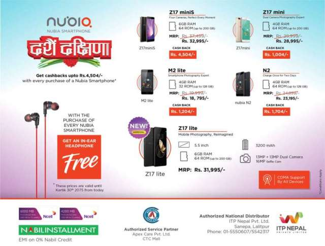 Nubia Announces Dsahain Offer